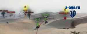 Таймер перезарядки над противниками World of Tanks