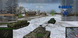 Озвучка из интерны для World of Tanks