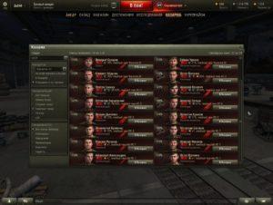 Казарма танков